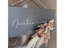 ノアールタン 自由が丘(noirtan)の雰囲気(厳選した商材であなただけのセレクトを叶えます)