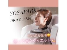 ヨサパークモア(YOSAPARK more)