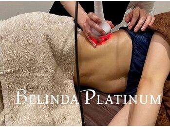 サロン ベリンダ プラチナム(salon Belinda Platinum)(愛知県名古屋市東区)
