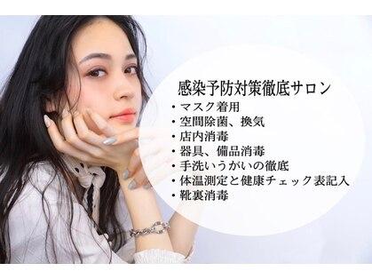 アイビューティー ロキエ 大和八木店(ROCHIE)の写真