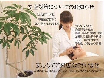 マール そごう千葉店(MAHR)(千葉県千葉市中央区)