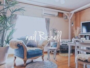 ネイル リシェル(nail Rishell)