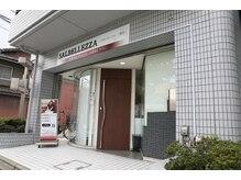 サルベレッツァ 二条店(SALBELLEZZA)/外観