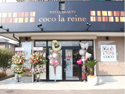 coco la reine【ココラレーヌ】(福島・郡山・いわき・会津若松/まつげ)の写真