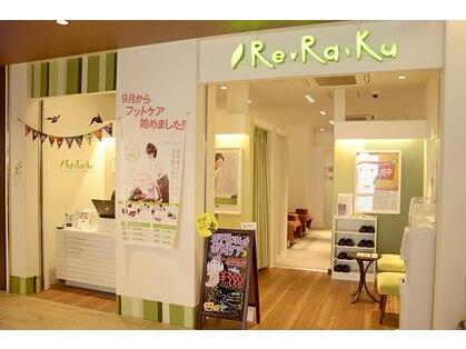 リラク エキア成増店(Re.Ra.Ku)の写真