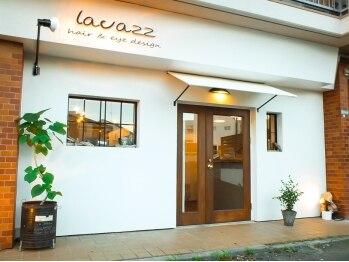 ラヴァッツ (Lavazz)(静岡県浜松市中区)