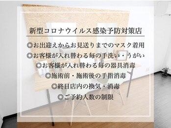リノラ(Linola)(大阪府堺市西区)