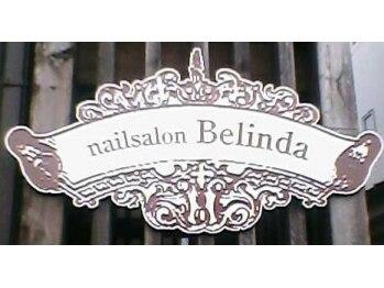 ネイルサロン ベリンダ(Nail salon Belinda)
