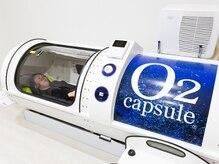 インフィニット ボディエイジングケアサロン(infinite Body AgingCare salon)の雰囲気(全メニューに+1000円で酸素カプセル付に♪矯正との相乗効果も◎)