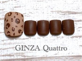 ギンザ クワトロ(GINZA Quattro)/Foot LuxuryA/定額8500円/ヒョウ