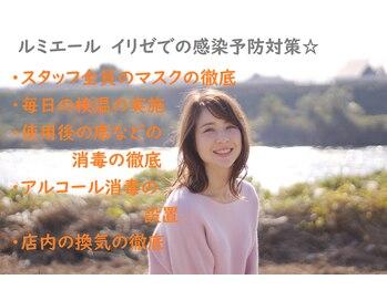 ラブネイル 宇治東店(LUV.nail)