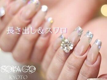 ネイルズ ソラーゴ(nails SOLAGO)
