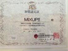 ミックスアップ 練馬店(Mix up)/◆資格等2