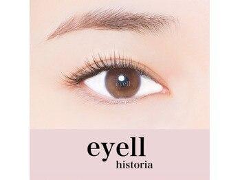 アイル 大通店(eyell)/アイブロウ美眉スタイリング