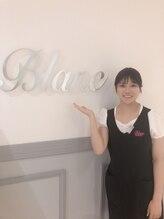 アイラッシュサロン ブラン 荻窪タウンセブン店(Eyelash Salon Blanc)オオノ 名