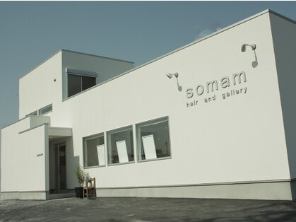somam(津・松坂・伊賀・四日市/まつげ)の写真