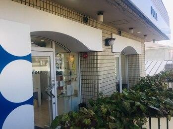 ポーラ ザ ビューティ 八事店(POLA THE BEAUTY)(愛知県名古屋市昭和区)