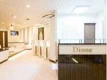 """ディオーネ 心斎橋店プレミアム(Dione Premium)の雰囲気(白を基調にした""""ホッ""""とする広々キレイな空間♪完全個室で安心)"""