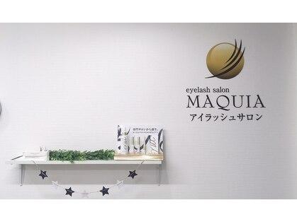 マキア ひたちの牛久店(MAQUIA)の写真