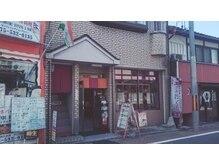ボマイス(Bo mai sp)の雰囲気(東福寺駅徒歩1分 和菓子屋さんとネパール料理屋さんの間の2階!)
