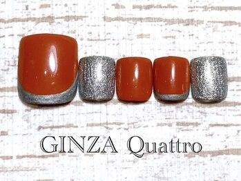 ギンザ クワトロ(GINZA Quattro)/Foot LuxuryA/8500円/テラコッタ