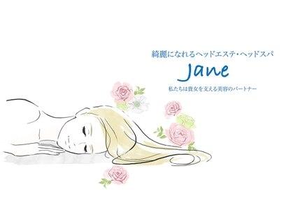 ジェーン(Jane)の写真