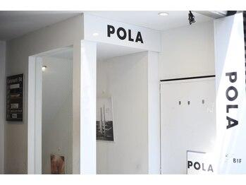 ポーラ Angelique-K店(POLA)(東京都葛飾区)