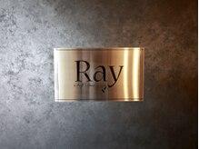 レイ(Ray)