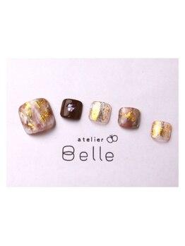 アトリエ ベル(atelier Belle)/アマゾンの奥地に*
