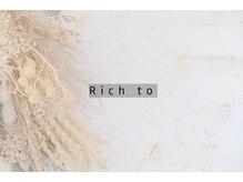 リッチ トゥ 刈谷店(Rich to)