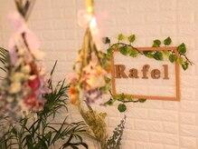 ラフェル(Rafel)の雰囲気(お花、植物をメインとした内装です(*^^*))