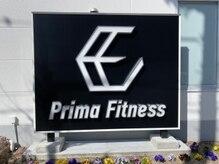 プリーマ フィットネス(Prima Fitness)
