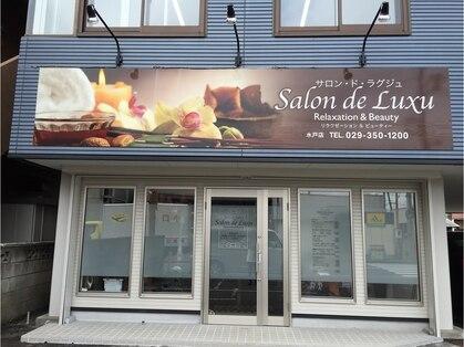 サロン ド ラグジュ 水戸店の写真