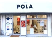 ポーラ ザ ビューティ 大泉学園店 (POLA THE BEAUTY)