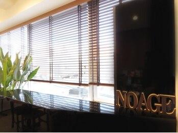 ノーエイジ(NOAGE)
