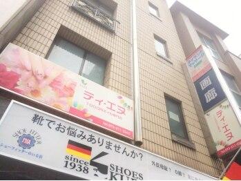 ティ-エヌ 小倉店(福岡県北九州市小倉北区)