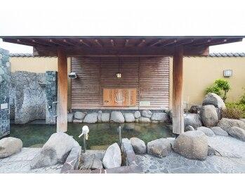 草加 やまとの湯(埼玉県草加市)