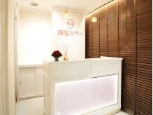 銀座カラー渋谷109前店