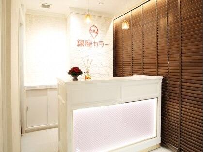銀座カラー 渋谷109前店の写真