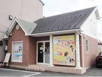 ルナスポット(岐阜県岐阜市)
