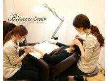 Biancaの人気No.1!【同時施術】セレクトコースをチェック♪ネイル・まつ毛カール・マツエク等自由に組合せ