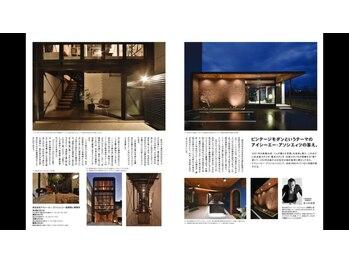 トータルサロン ヴィータ(VITA.)/住宅雑誌にも掲載されました♪