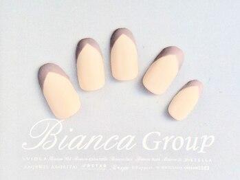 ビアンカ 池袋店(Bianca)/マットフレンチ