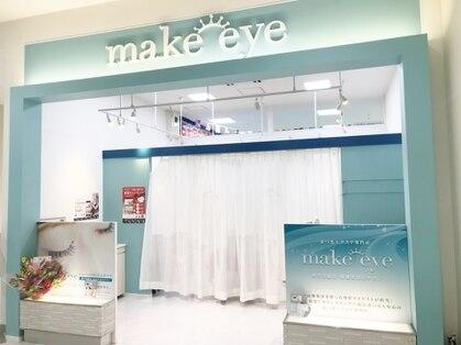メイクアイ イオン小郡店(make eye)