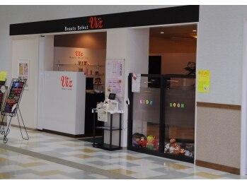ビューティーセレクトヴィズ ドンキホーテうるま店(Beauty Select Viz)(沖縄県うるま市)