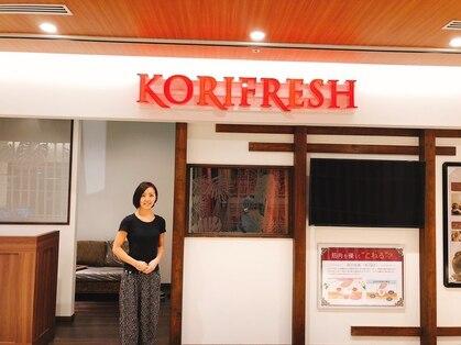 コリフレッシュ 新百合ヶ丘店の写真