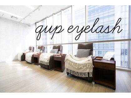 クプアイラッシュ 新宿店(qup eyelash)の写真