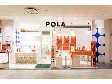 ポーラ ザ ビューティ ニットーモール熊谷店(POLA THE BEAUTY)