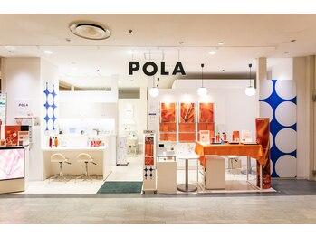 ポーラ ザ ビューティ ニットーモール熊谷店(POLA THE BEAUTY)(埼玉県熊谷市)