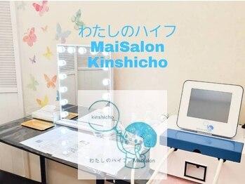 ワタシノハイフ Mai Salon 錦糸町店(東京都墨田区)